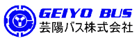 芸陽バス株式会社