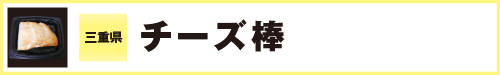 sakenoate0-12