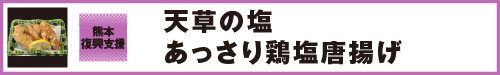 sakenoate002