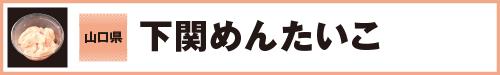 sakenoate007