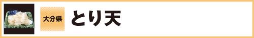 sakenoate008