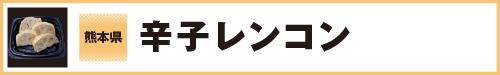 sakenoate009