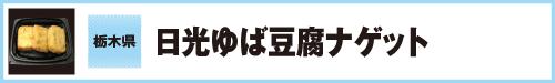 sakenoate015